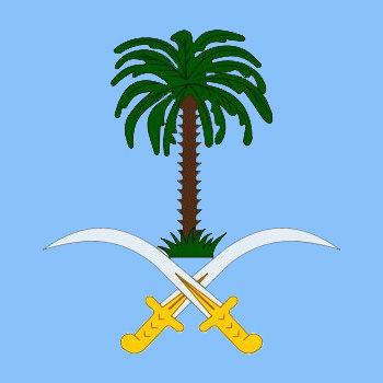 About Saudi Arabia