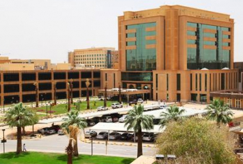 King Faisal Specialist Hospital & Research Centre, Saudi Arabia