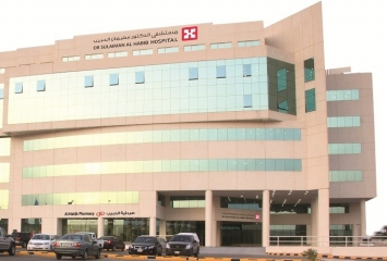 Dr. Sulaiman Al-Habib Medical Group (HMG), Saudi Arabia