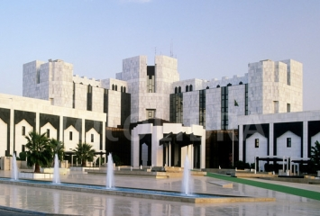 King Khaled Eye Specialist Hospital, Saudi Arabia