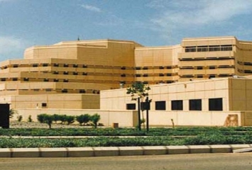 King Abdulaziz University, Saudi Arabia