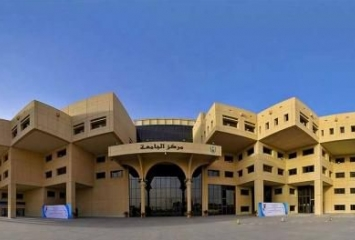King Saud University, Saudi Arabia