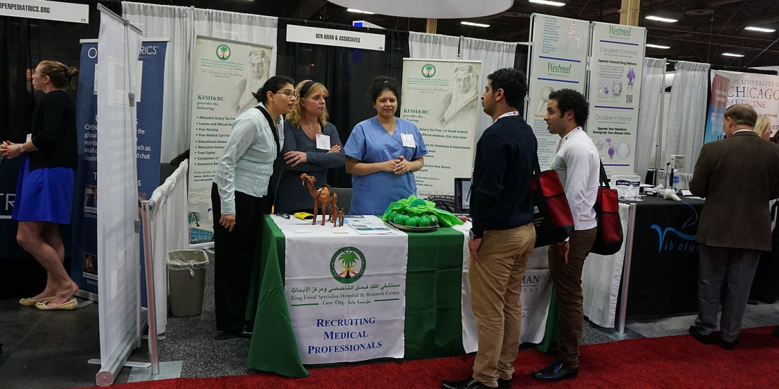 AARC CONFERENCE 2014